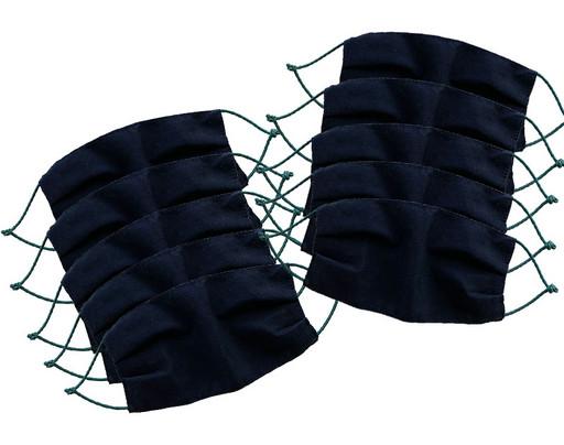 Набор чёрных масок из хлопка (стандартной формы) -10 шт.