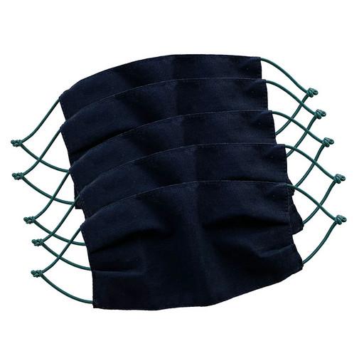 Набор чёрных масок из хлопка (стандартной формы) - 5 шт.