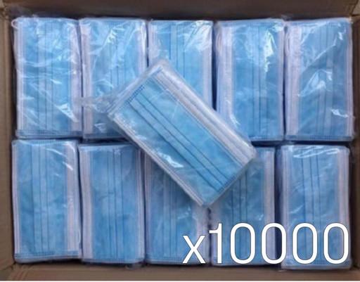 Маска одноразовая медицинская 10 000 шт.