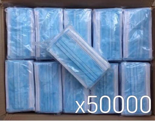 Маска одноразовая медицинская 50 000 шт.
