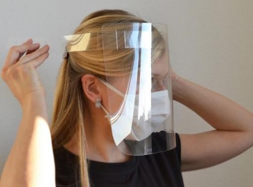 Защитный экран для лица/ лицевой щиток