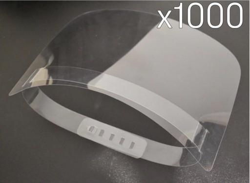 Защитный экран для лица/ лицевой щиток 1000 шт.
