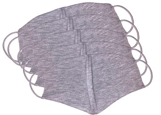 Двухслойные серые маски (набор из 5 штук)