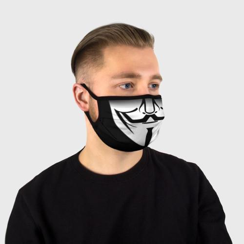 "Маска тканевая ""Анонимус"""