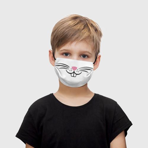 """Детская маска тканевая """"Rabbit"""""""