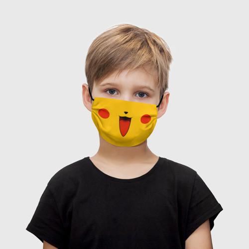 """Детская маска тканевая """"Пикачу"""""""