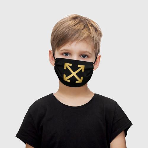 """Детская маска тканевая """"Off-White"""""""