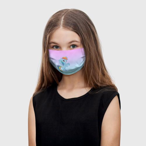 """Детская маска тканевая """"Rainbow"""""""