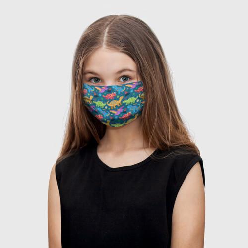 """Детская маска тканевая """"Dinosaurs"""""""