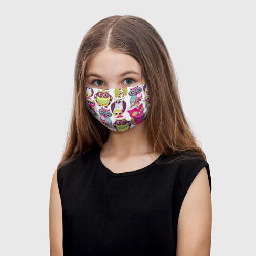 """Детская маска тканевая """"Owl"""""""