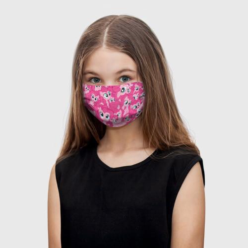 """Детская маска тканевая """"Пинки Пай"""""""
