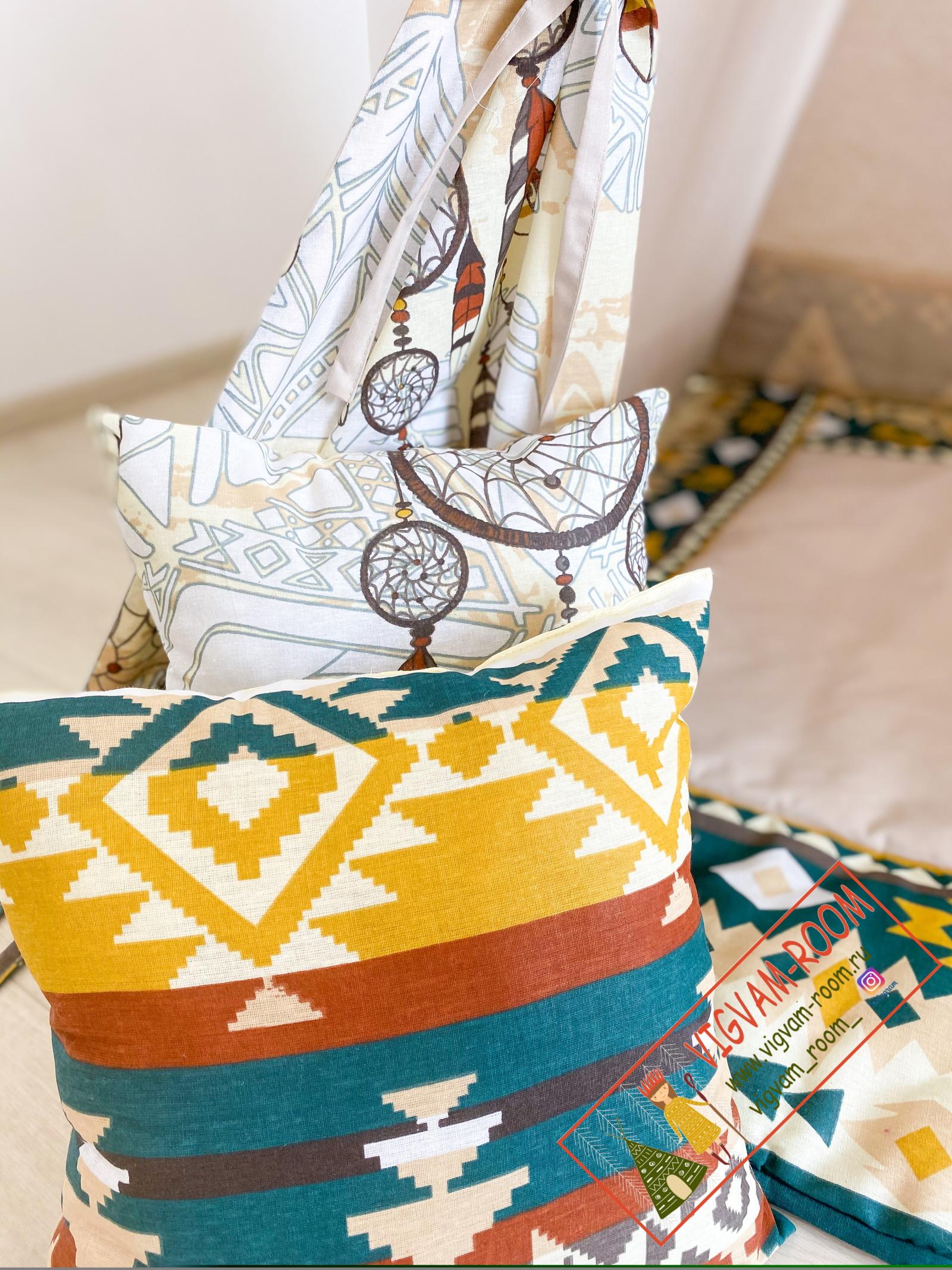 Подушки для Вигвама