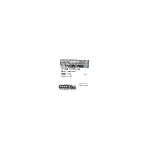 """Шарик, Shimano нерж, 3/16"""", к HB-7400-F, (22шт)"""