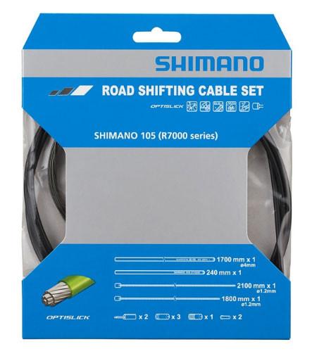 Трос+оплетка Shimano переключения, 105, с оплеткой RS900, цв. Черный