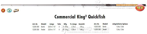 Browning Commercial King Quickfish Bomb 3-6lbs 3,00m