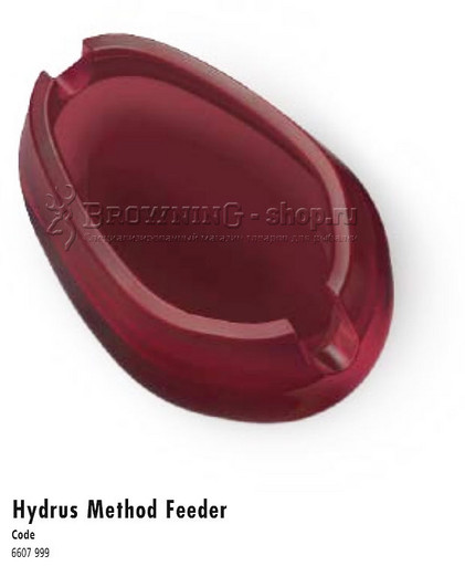 Прессформа для методных кормушек 6 cm Hydrus Method Mould Browning
