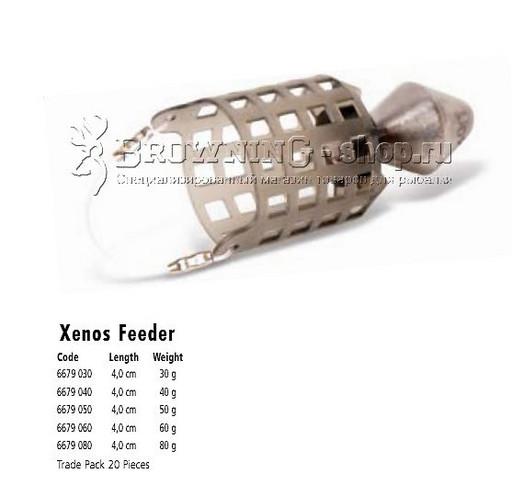 Кормушка Xenos Feeder 30gr 4,0cm Browning NEW