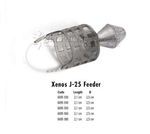Кормушка 40гр 2,1см Xenos j-25 Feeder 2,5cm Browning NEW