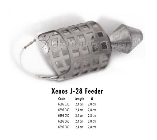 Кормушка 40гр 2,4см Xenos j-28 Feeder 2,8cm Browning NEW