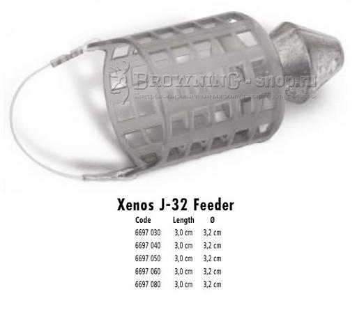 Кормушка 60гр 3,0см Xenos j-32 Feeder 3,2cm Browning NEW