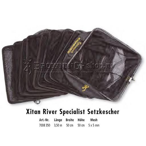 Садок  Xitan River Sp  3,50м Browning