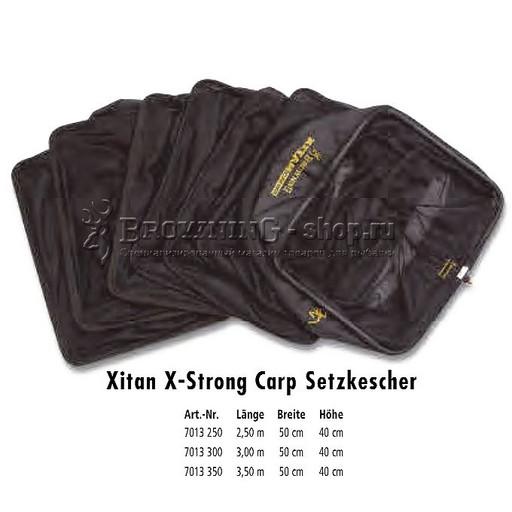 Садок Xitan Strong Carp 3,50m прямоугол Browning