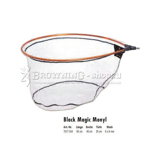 Сетка под подсачек Browning Black Magic Mononyl  55x45x25 ЛЕСКА