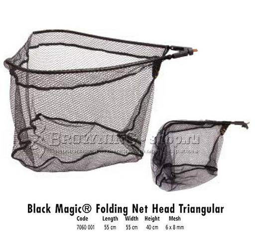 Сетка под подсачек 55см Black Magic Browning NEW
