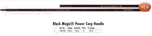 Ручка под подсачек Black Magic Carp Net 4,00m Power Multi Length Browning