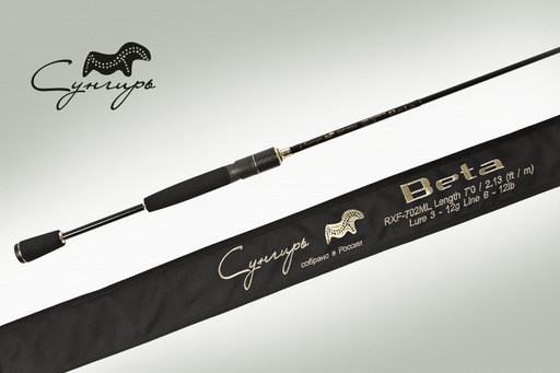 BETA RXF-702L 2.13m 3-12g