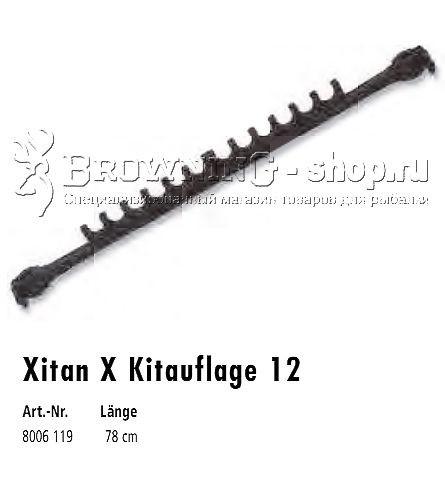 Подставка к платформе X12 Position Kit Roost 78 cm Browning