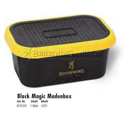 Контейнер для живой насадки Black Magic Maggot Box 0,75l  Browning