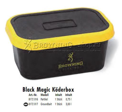 Контейнер для влажного пелетса  Black Magic Maggot Box 0,75l  Browning