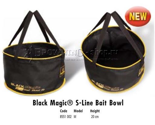 Ведро мягкое для прикормки Black Magic S-Line M 15cm Browning NEW