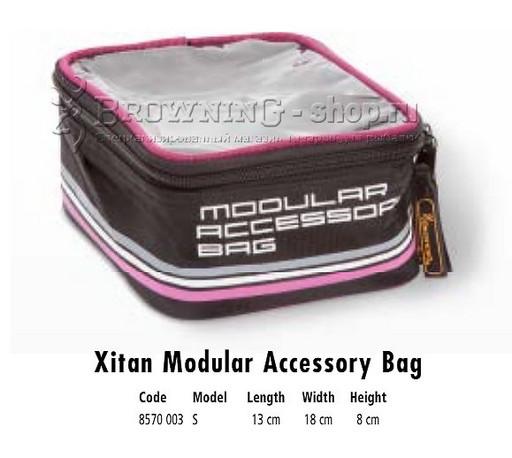 Чехол под катушки, кормушки  Xitan Modul Accessory Bag Browning NEW
