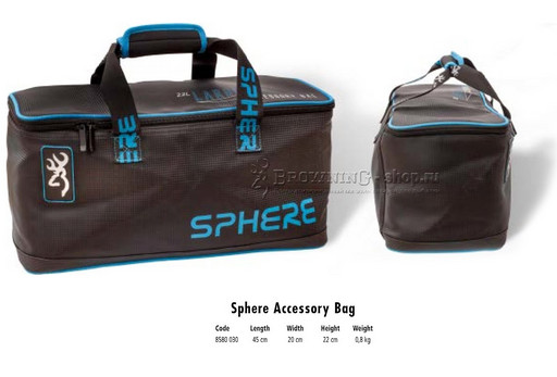 Сумка SPHERE Аccessory Bag  55 x 20 x 22cm BROWNING NEW