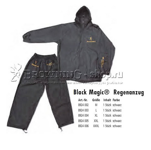Дождевик (куртка + штаны) Black Magic чёрный L Browning NEW