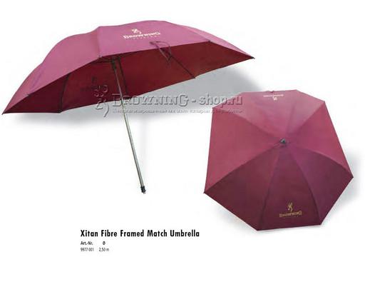 Зонт Xitan Fibre Match Umbrella 2,50m Browning NEW