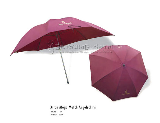 Зонт Xitan Mega Match Umbrella 3,00m Browning NEW