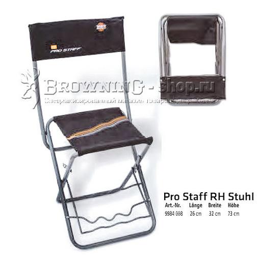 Стул складной c подставкой под удилище Pro Staff Chair RH 26 x 32 x 73cm  ZEBCO NEW