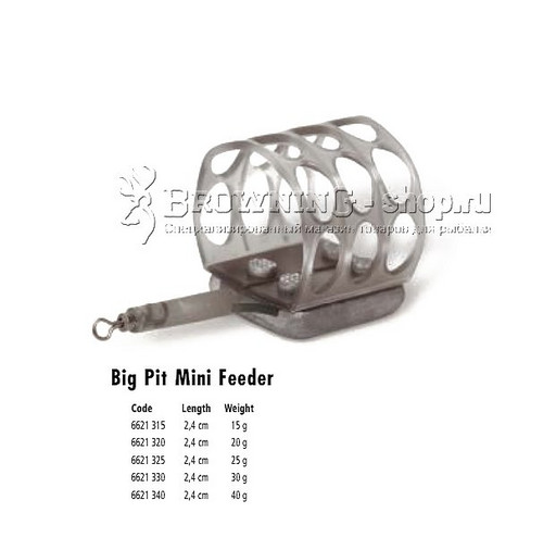 Кормушка 15gr 2,4cm Big Pit Mini Feeder  Browning NEW