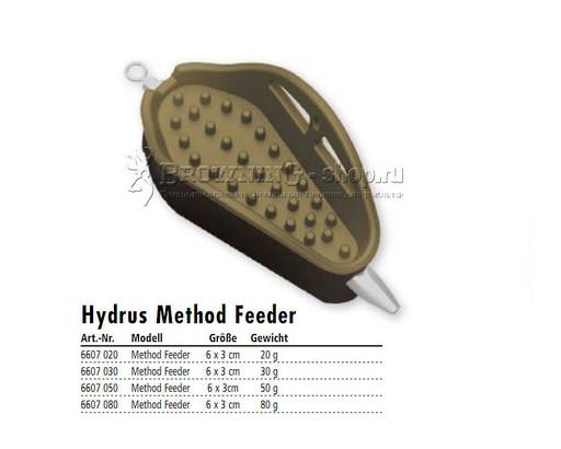 Кормушка 50 gr 6,0 cm Hydrus Method Feeder Browning