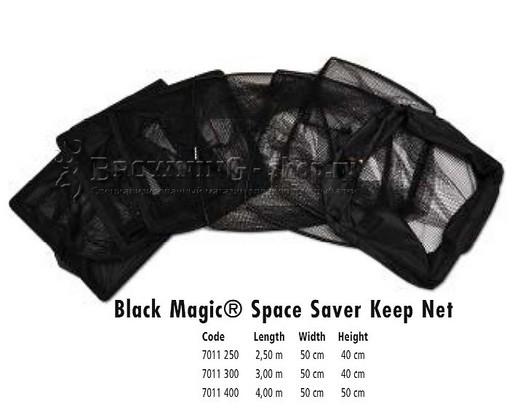 Садок Black Magic 4,00m квадрат Browning