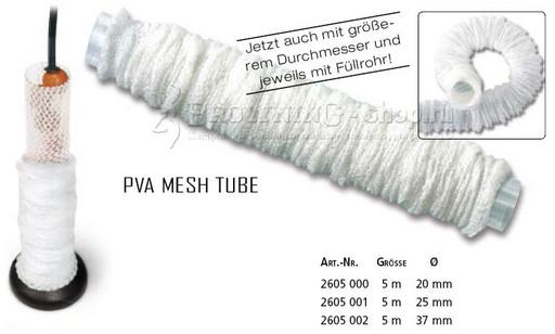 Сетка PVA 20мм 5мм Quantum