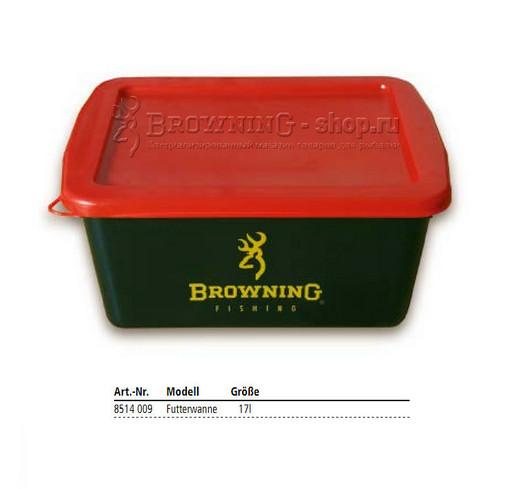 Browning Тазик с крышкой для прикормки