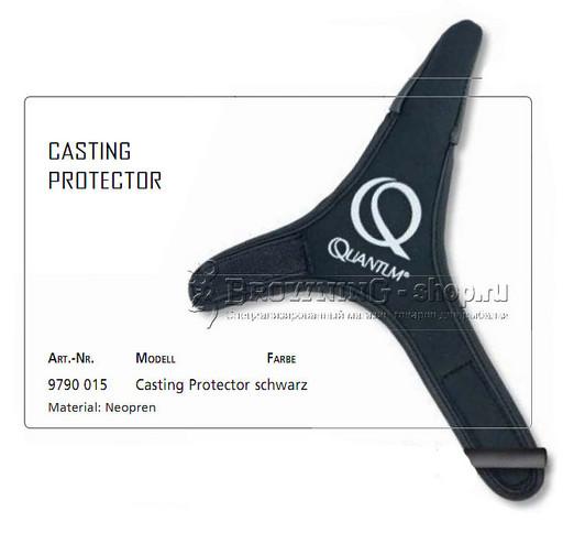 Защита для пальцев Casting Protector Quantum