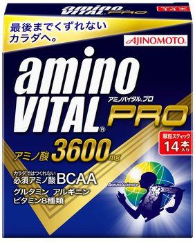 Аминокислоты Ajinomoto Amino Vital Pro 3600 (14 пакетиков)