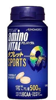 Аминокислоты Ajinomoto AminoVITAL Tablets (120 таблеток)