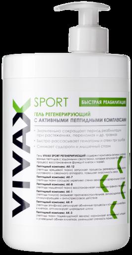 Гель регенерирующий Vivax Sport 1л