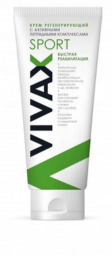 Крем регенерирующий Vivax Active 200 мл